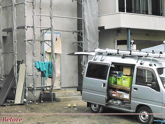 岡山市中区 O様邸ビフォアー