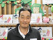 バックアップスタッフ 田家 洋